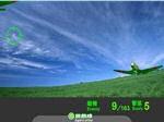 Jouer gratuitement à Air Attack 2