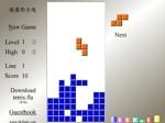 Jouer gratuitement à Tetris