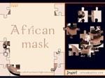 Jouer gratuitement à African Mask