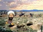 Jouer gratuitement à Tuer Bin Laden