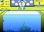 Jouer gratuitement à Doraemon Fishing