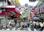 Jouer gratuitement à Casse-tête de Tokio