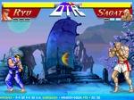 Jouer gratuitement à Street Fighter 2