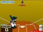 Jouer gratuitement à Baseball Tanrei Stadium
