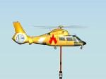 Jouer gratuitement à Hélicoptère de pompiers