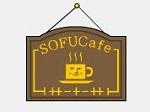 Jouer gratuitement à SoFu Cafe